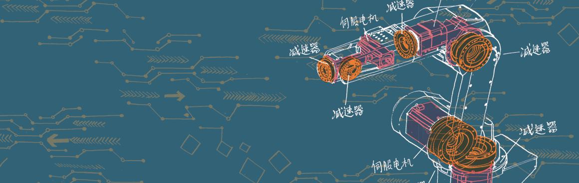 161214_mpoc_madeinchina2025_header